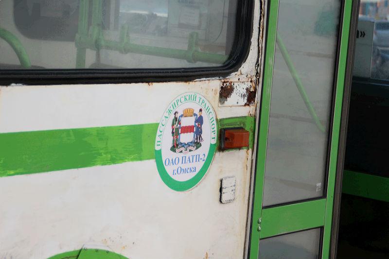 добавки можно маршрут автобуса 17 омск известны причины