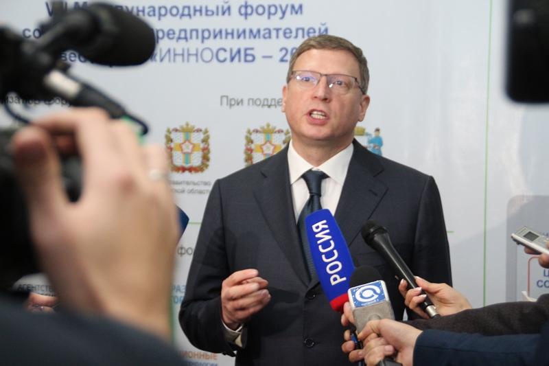 Вопросы формирования бюджета Омской области обсудят в столицеРФ