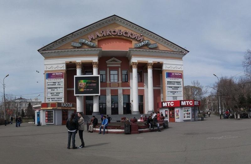 Двораковский запретил масштабную реконструкцию кинотеатра «Маяковский»