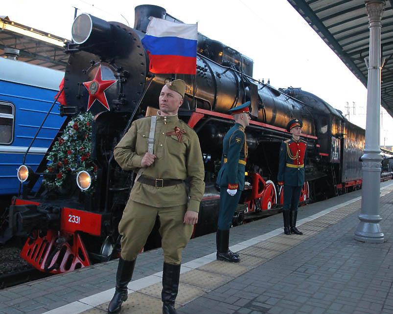 3мая наомский ж.д. вокзал прибудет поезд Победы