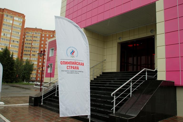 УМузыкального театра вОмске появится филиал