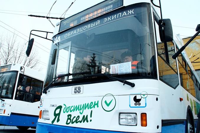 График работы троллейбусов №2 продлили доночи
