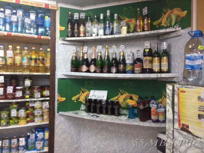 Минздрав РФ не позволил торговать спирт через Интернет