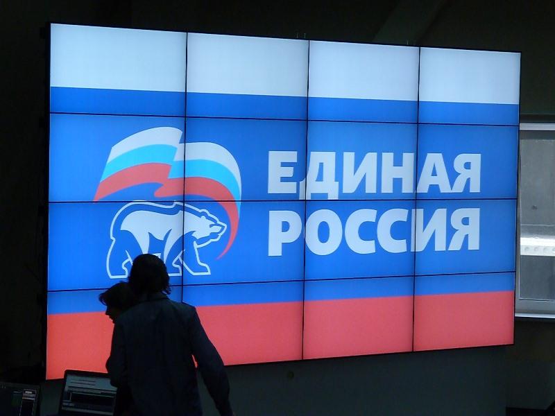 «Единая Россия» так и не смогла выбрать нового спикера горсовета Омска