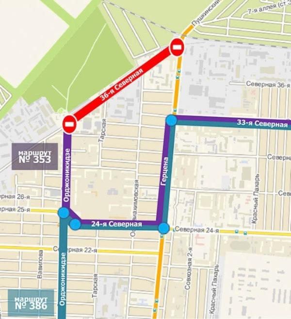 ВОмске 36 Северную улицу перекроют навремя ремонта