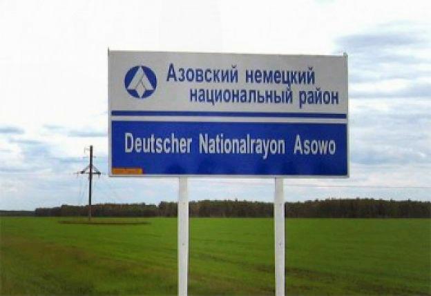 ВОмской области убили бухгалтера районной администрации