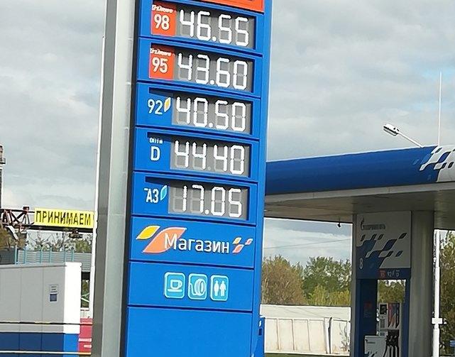 ФАС возбудила дела в областях из-за увеличения цен набензин