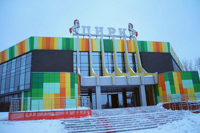 В омском цирке пообещали не повышать стоимость билетов после ремонта