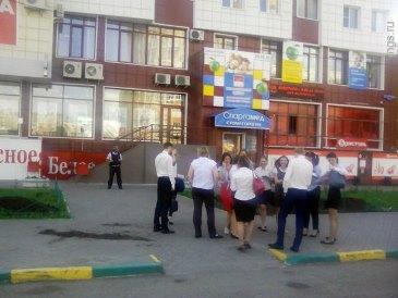 В Омске из-за оставленной сумки эвакуировали «Альфа-банк» #Происшествия #Омск #Сегодня