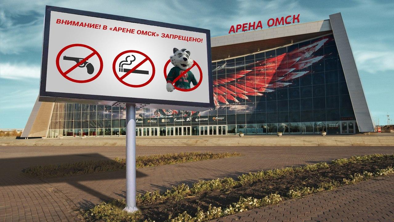 Омский «Авангард» сыграет сказанским «АкБарсом»— КХЛ