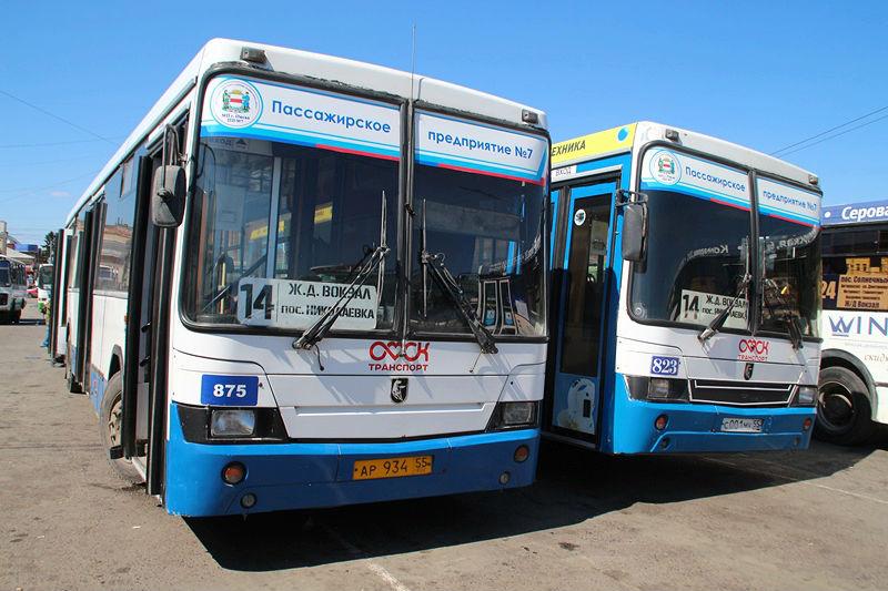 Как будут ходить омские автобусы во время марафона #Омск #Общество #Сегодня