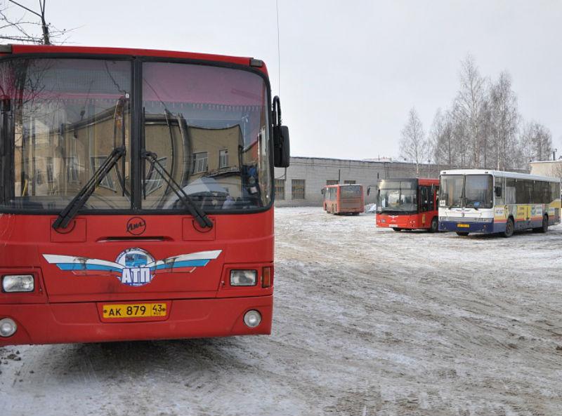 В Кирове на Новый год проезд подорожает до 37 рублей