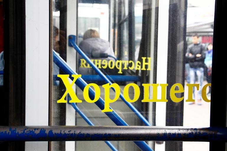 С 1 сентября садовые автобусы будут ходить три раза в неделю #Новости #Общество #Омск