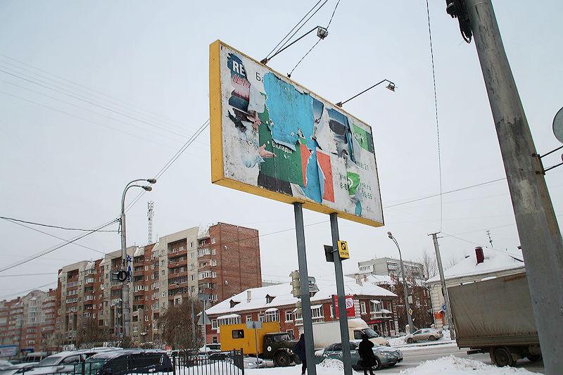ВОмске снесут 600 рекламных щитов, установленных нелегально