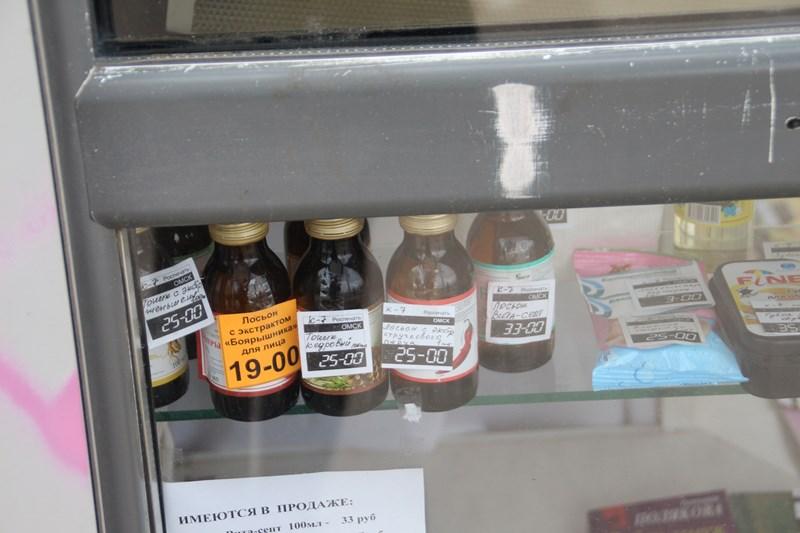 В киосках «Роспечати» нашли упаковки с «Боярышником»