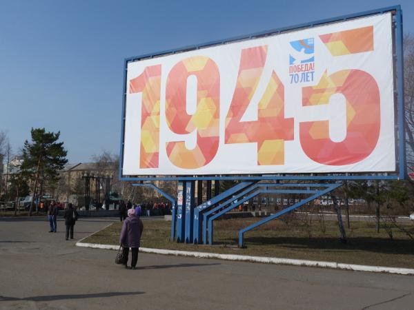 В Омске к Дню Победы помоют улицы, носящие имена героев ВОВ