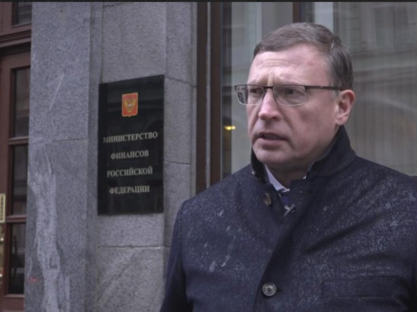 Бурков обсудил в столицеРФ нужные дотации для Омской области