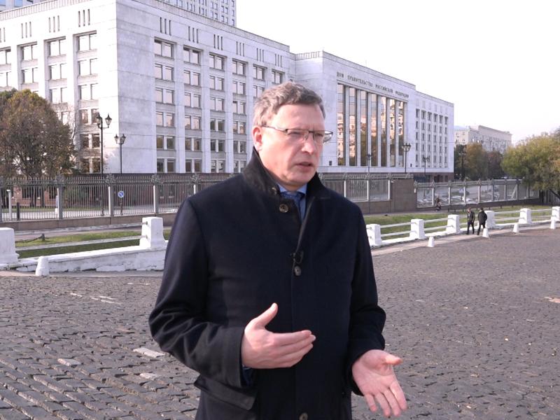 Александ Бурков поведал овыделении Омской области рекордной дотации насбалансированность бюджета