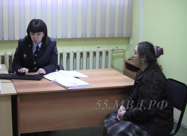 ВОмске задержана «колдунья», выманившая у граждан неменее 200 тыс. руб.