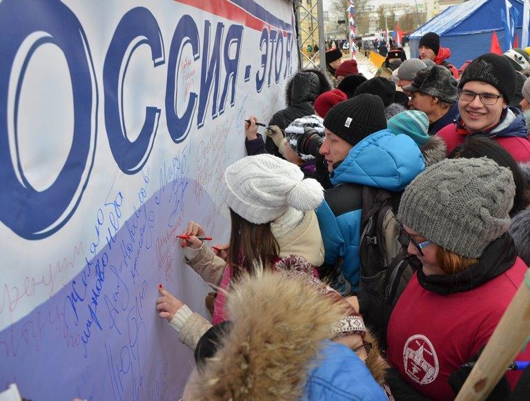 Омичи сразмахом отметят День народного единства— Омская область