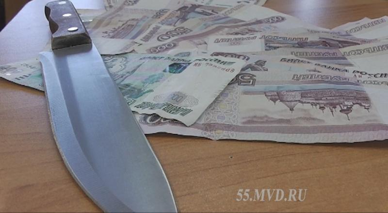 Парня из Омской области ударили ножом в поясницу