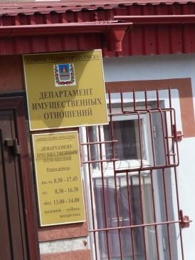 Следователи обнаружили новые эпизоды в деле чиновниц омской мэрии