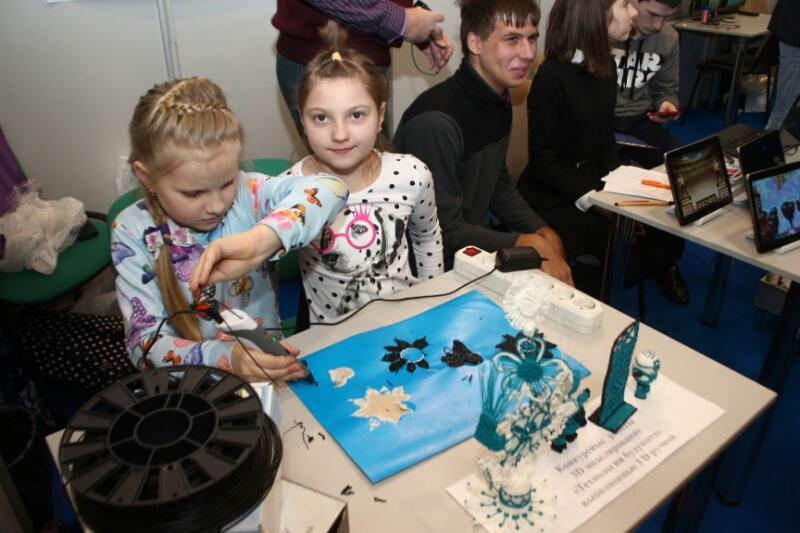 фестиваль робототехники РобоФест