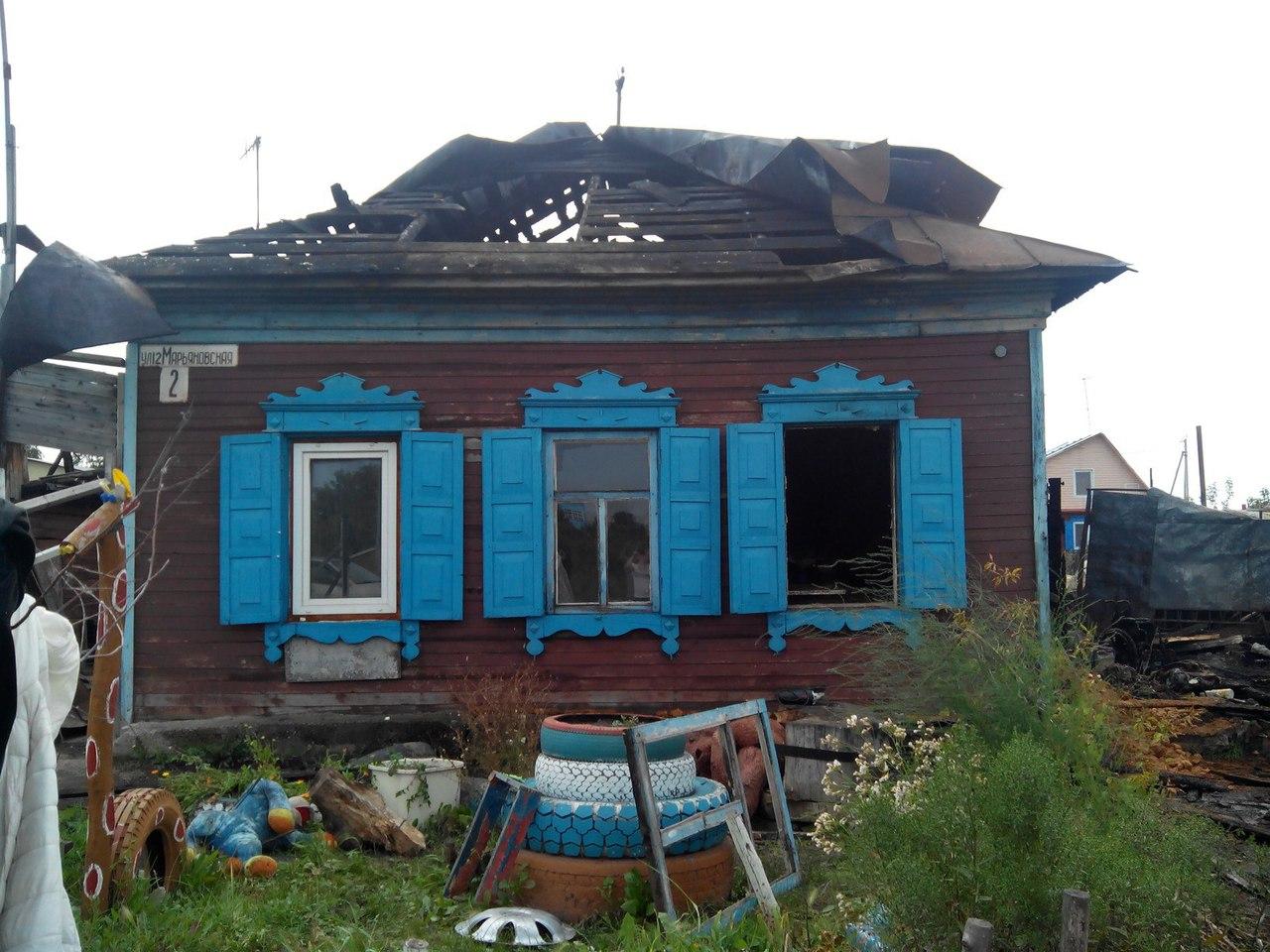 Омская семья из 9-ти человек лишилась дома ивсего имущества из-за пожара