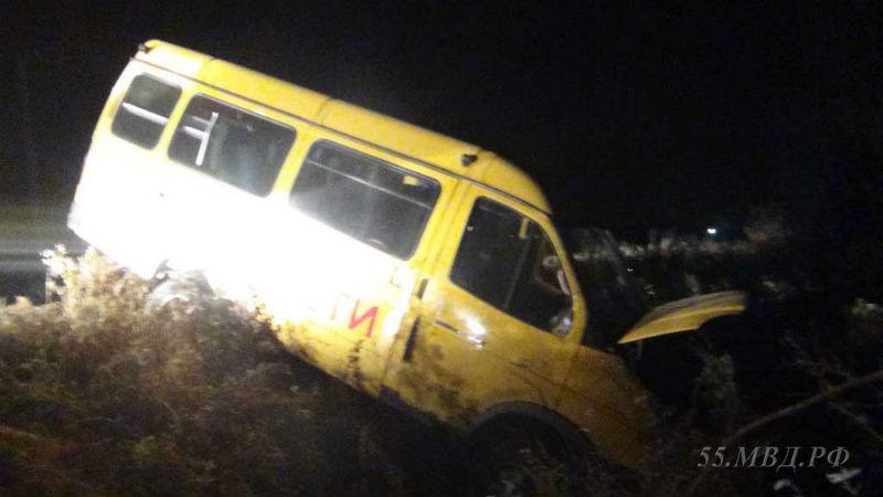 ВОмской области угонщика школьного автобуса вычислили пособакам