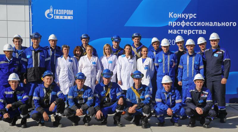 Конкурс лучший по профессии газпромнефть