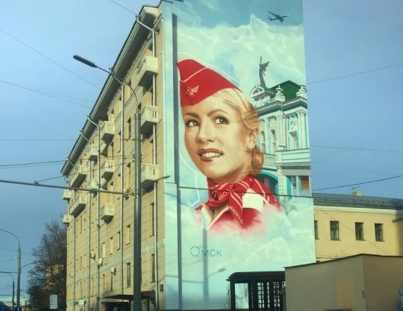 В столице появилось граффити сомским драмтеатром