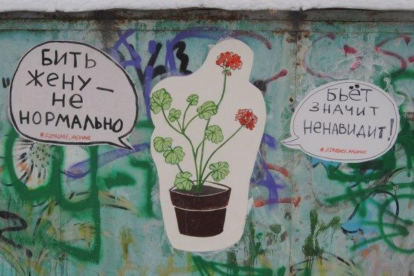 ВОмской области предлагают облагать штрафом создателей граффити