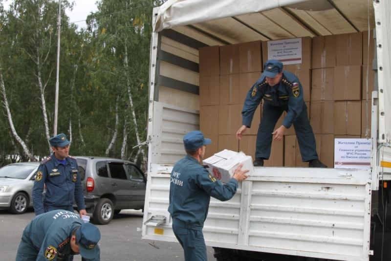 Все сибирские регионы собрали гуманитарную помощь для пострадавших от паводка жителей Приморского края. К акции подключилась и Омская обл