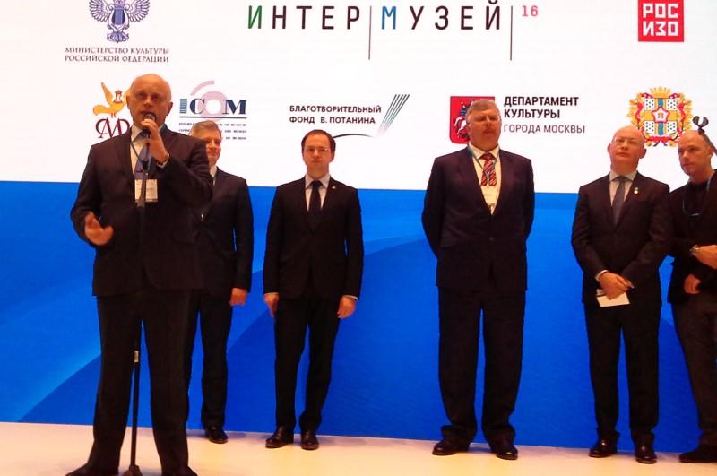 НХМ Якутии откроет экспозицию в московском манеже