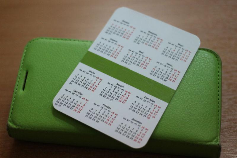 Минтруд представил график выходных на следующий год