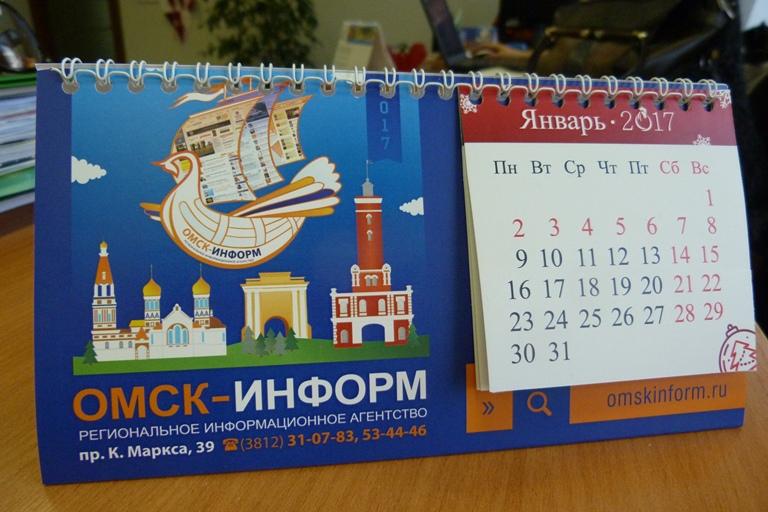 В РФ сянваря ограничат ввоз иномарок