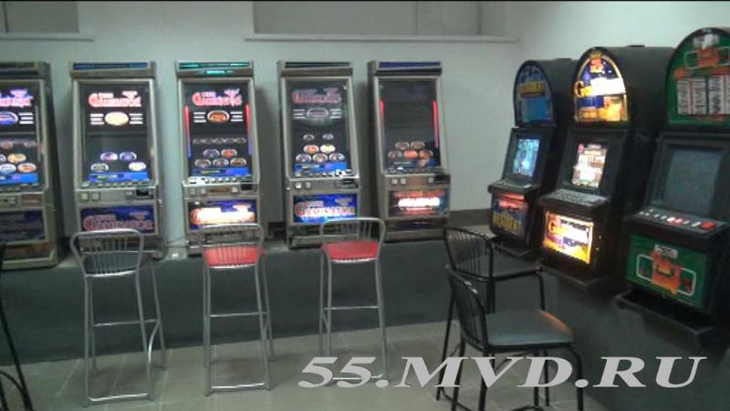 Игровые автоматы омск секрет игры в игровые автоматы