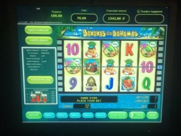 бесплатные азартные флеш-игры без регистрации