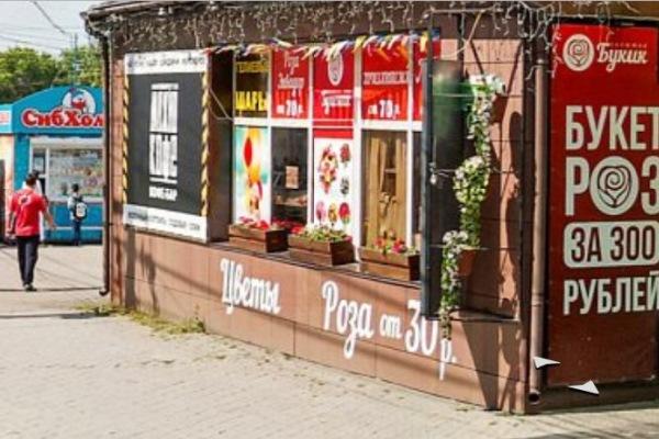 ВОмске предприниматель подделал договор для возведения кафе