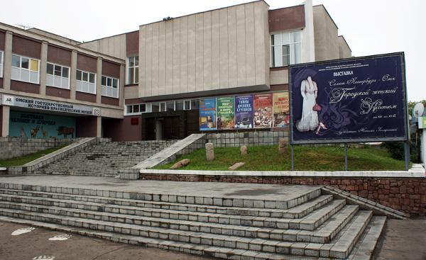 В Омске впервые пройдет «ароматная» выставка