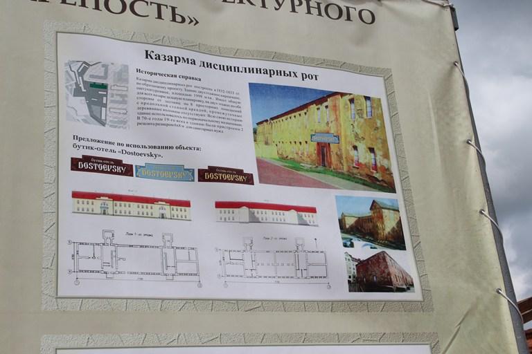 Два здания Омской крепости предлагается выставить на реализацию