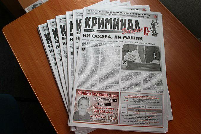 Заявление в администрация смоленска об узаконить самострой