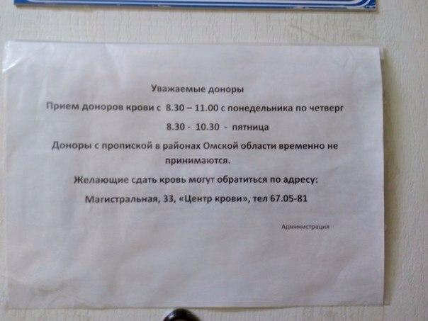 Морозовская детская больница 10
