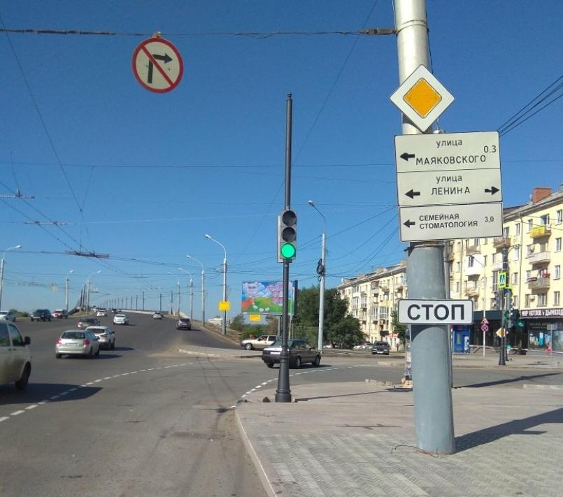 Светофор наперекрёстке улиц Ленина иМасленникова заработал по-новому