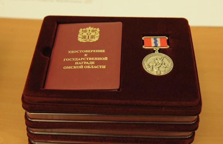 Более 20 многодетных омичек получат медаль «Материнская слава»