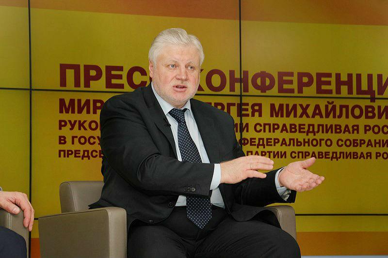 «Справедливая Россия» поддержит В. Путина навыборах президента