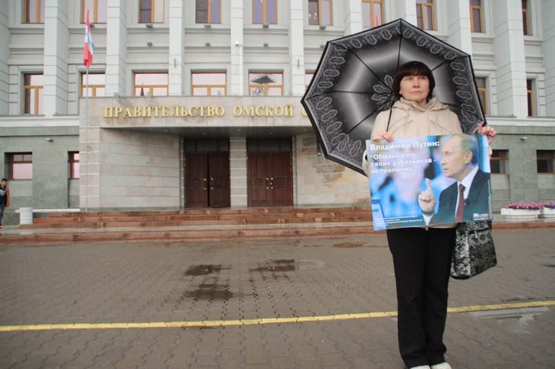 Профсоюзы строителей Омской области выступили взащиту работников регионального АИЖС