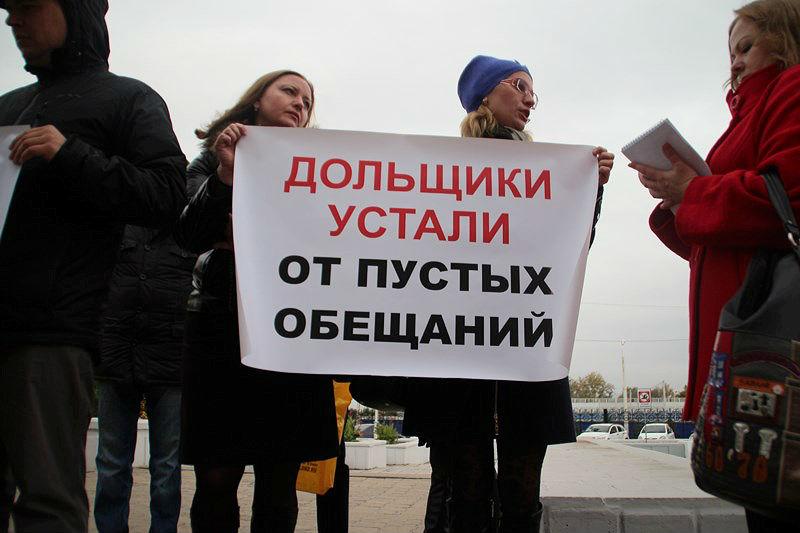 В Минстрое заявили, что активно решают проблемы омских дольщиков