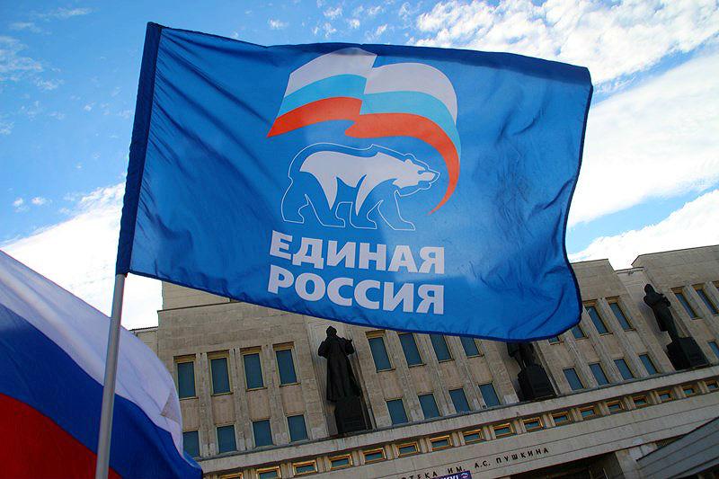 Предварительные выборы в«Единой России» намечены на28мая