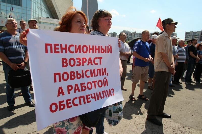 Садоводы «кинули» омских коммунистов с референдумом о пенсиях